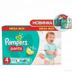 Подгузники-трусики Pampers Pants Maxi (9-14 кг), 104 шт.