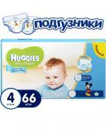 Подгузники HUGGIES Ultra Comfort Mega Pack для мальчиков 8-14 кг 66 шт Размер 4