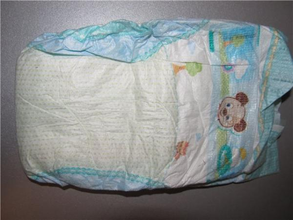 PAMPERS ACTIVE BABY MIDI 4 9 22